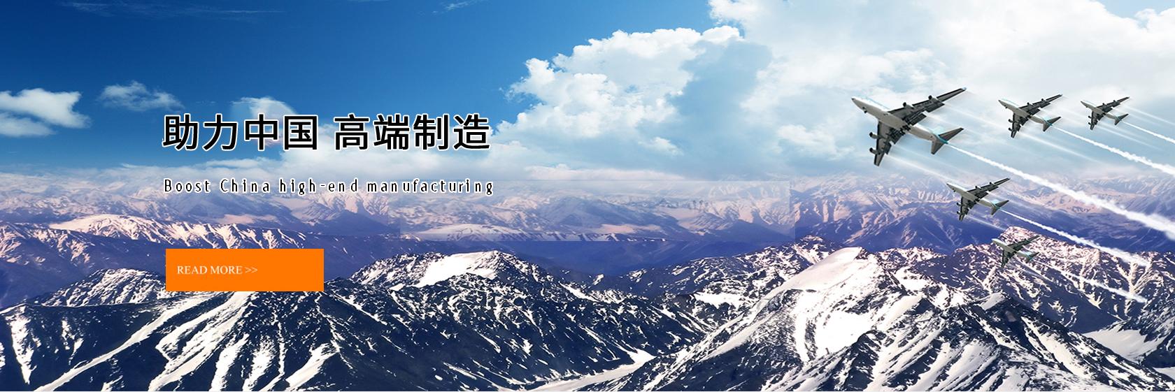 上海睿米仪器仪表有限公司